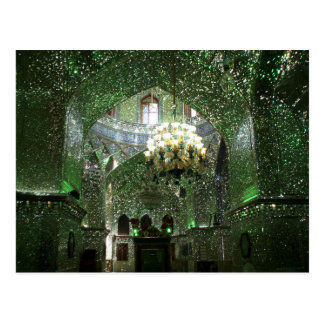 Cartão Postal Postcard Shah Cheragh Mosque Shiraz, Fars, Iran