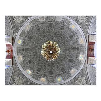 Cartão Postal Postcard The Grand Mosque Dome of Kairouan