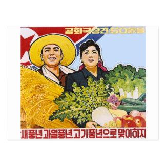 Cartão Postal Poster asiático
