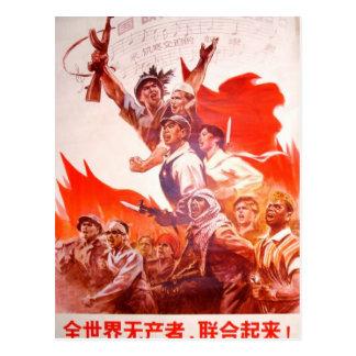 Cartão Postal Poster chinês da arte