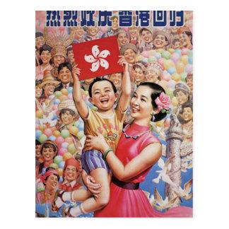 Cartão Postal Poster da bandeira de Hong Kong