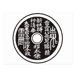 Cartão Postal Preto chinês da moeda
