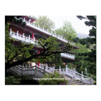 Cartão Postal Primavera/parque nacional de Yangmingshan, Taipei,