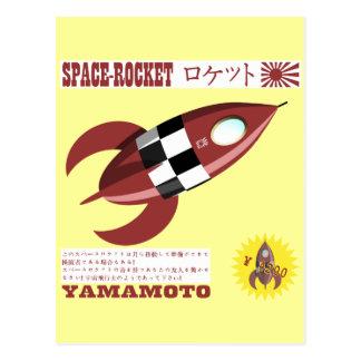Cartão Postal Propaganda japonesa de Rocket do brinquedo