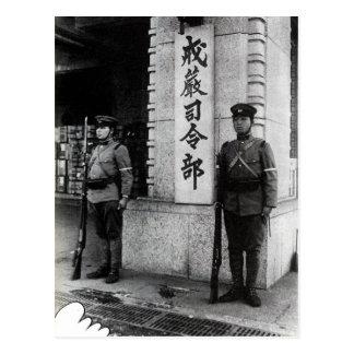 Cartão Postal QG da lei marcial