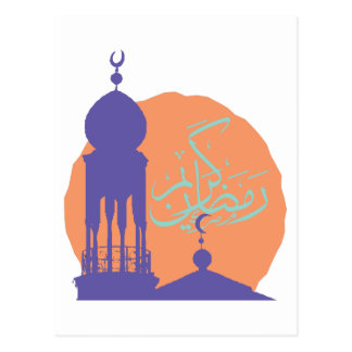 Cartão Postal Ramadan