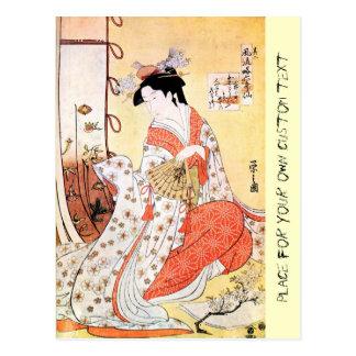 Cartão Postal Refrigere o coo clássico japonês oriental da arte