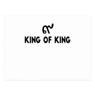 Cartão Postal Rei do rei 9