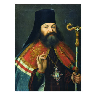 Cartão Postal Retrato de Theofan Prokopovich