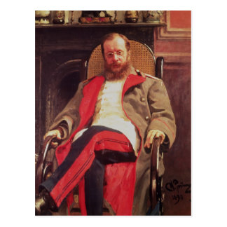 Cartão Postal Retrato de Zesar Kjui, 1890