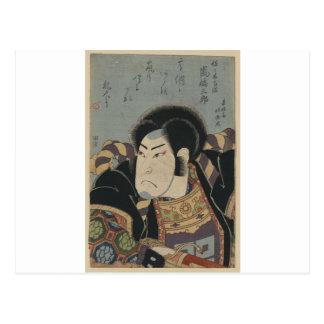 Cartão Postal Retrato do samurai cerca dos 1800s adiantados