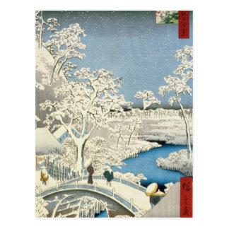 Cartão Postal Rufe a ponte e o monte de Sun de ajuste em Meguro