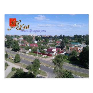 Cartão Postal Rússia, Tula, vista do distrito de Proletarsky