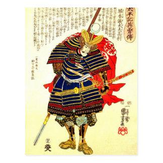 Cartão Postal Samurai - 歌川国芳 de Utagawa Kuniyoshi