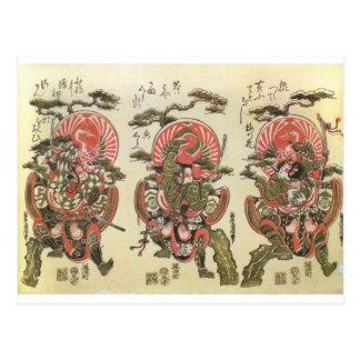 Cartão Postal Samurai 3