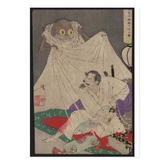 Cartão Postal Samurai com arte japonesa da aranha da espada e da
