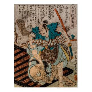 Cartão Postal Samurai CONTRA Cyclops