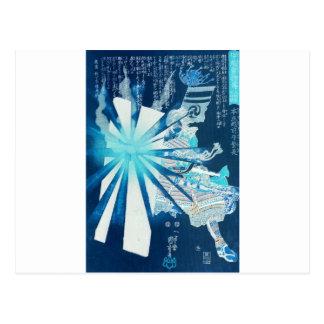 Cartão Postal Samurai que defende contra o escudo de explosão