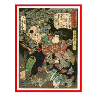 Cartão Postal Samurai que luta Tengu, cerca de 1866