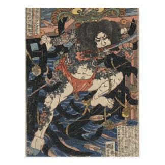 Cartão Postal Samurai Tattooed cerca dos 1800s