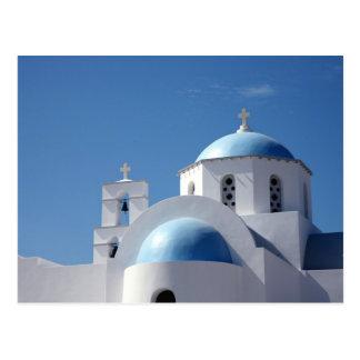 Cartão Postal Santorini, piscina