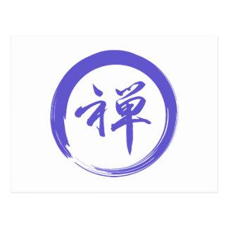 Cartão Postal Símbolo de Enso com símbolo do zen