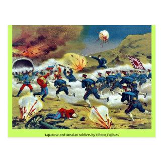 Cartão Postal Soldados do japonês e do russo por Hibino,