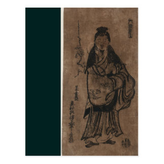 Cartão Postal Sugawara Mitizane Zō - impressão do japonês