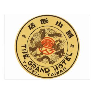 Cartão Postal Taipei Formosa
