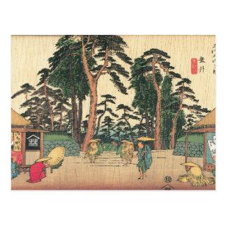 Cartão Postal Tarui, Japão C. 1800's