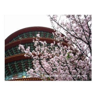 Cartão Postal Templo de Tienyuan, Danshui, cidade nova de