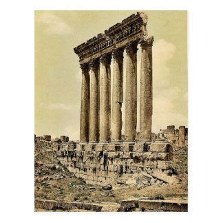 Cartão Postal Templo do Sun, vista lateral, Baalbek, Terra