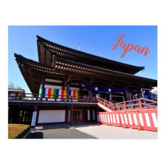 Cartão Postal Templo em Tokyo, Japão