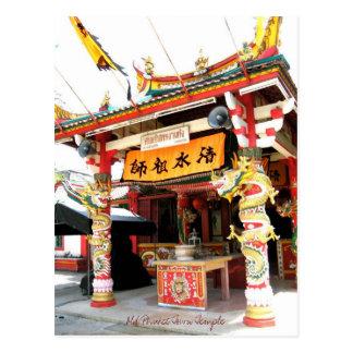 Cartão Postal Templo velho da cidade de Phuket