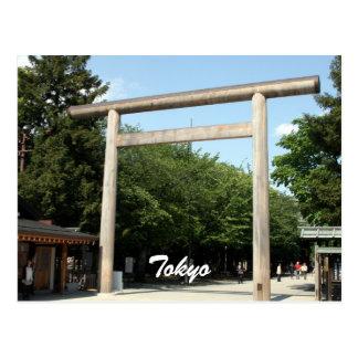 Cartão Postal torii do daiichi
