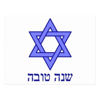 Cartão Postal tovah do shanah