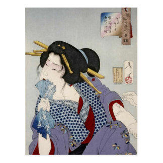 Cartão Postal Tsukioka Yoshitoshi (月岡芳年) - olhando na dor