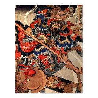 Cartão Postal Ukiyo-e do woodblock do vintage do guerreiro do