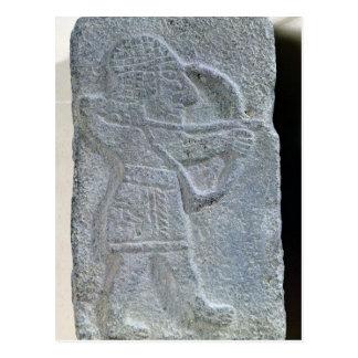 Cartão Postal Um arqueiro do palácio de Kapara
