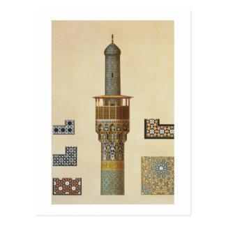 Cartão Postal Um minarete e uns detalhes cerâmicos da mesquita