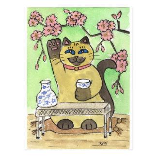 Cartão Postal Um momento afortunado da causa abaixo das flores