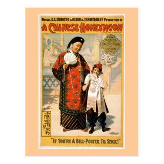 Cartão Postal Um teatro chinês do vintage da lua de mel