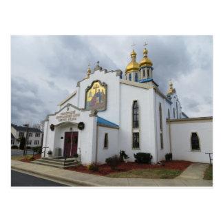 Cartão Postal Uma igreja ortodoxa ucraniana, 1
