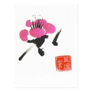 Cartão Postal Única flor da ameixa