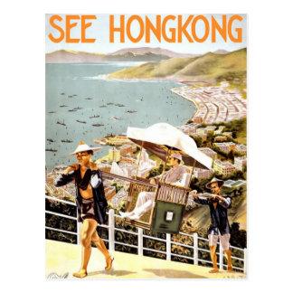 Cartão Postal Veja Hong Kong