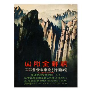 Cartão Postal Viagem da Coreia do Norte de Mount Kumgang do