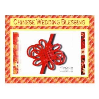 Cartão Postal Vintage, chinês, casamento, bênção,