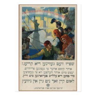 Cartão Postal Yiddish_WWI_poster