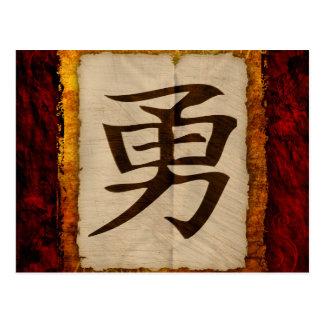 Cartão Postal Zen do Kanji bravo