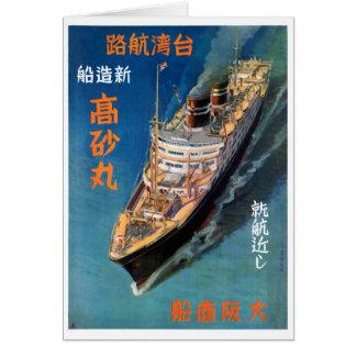 Cartão Poster das viagens vintage de Japão Formosa